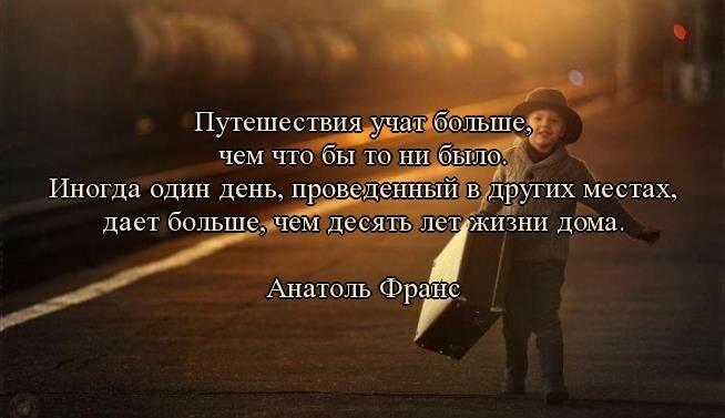 blackquote.ru Избранные цитаты