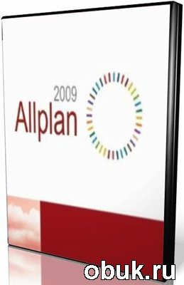 Книга Обучающие видео ролики Allplan: Архитектура, Инженерные сети, Армирование, Работа с ЦММ (2005)