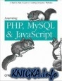 Книга Learning PHP, MySQL, javascript & CSS