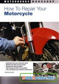 Книга How to repair your motorcycle.