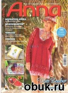 Журнал Anna №1-12 2010