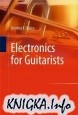 Книга Electronics for Guitarists