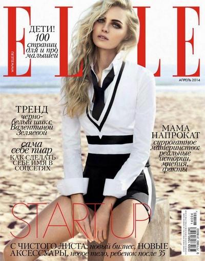 Книга Журнал:  Elle №4 [Россия] (апрель 2014)
