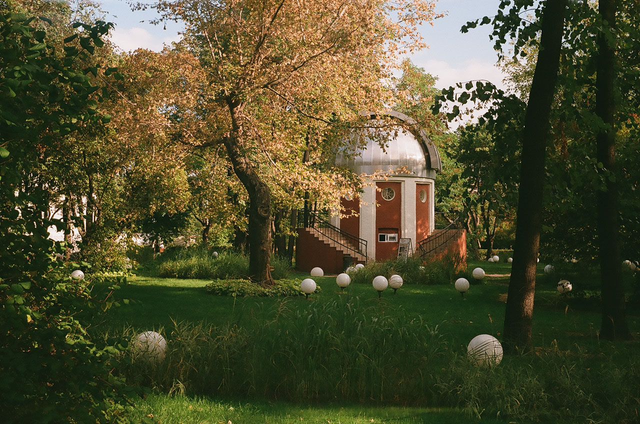 Обсерватория в парке Горького. Снято Смена 8м
