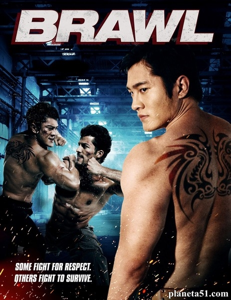 Бойцовая рыбка / Fighting Fish (2012/DVDRip)