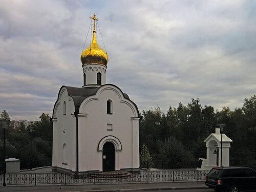 Церковь-часовня Всех Святых у Трансвааль-парка (Москва).