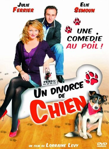 Развод по-собачьи