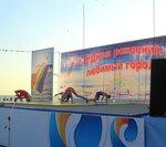 Борцовская разминка, на сцене, праздничным вечером...