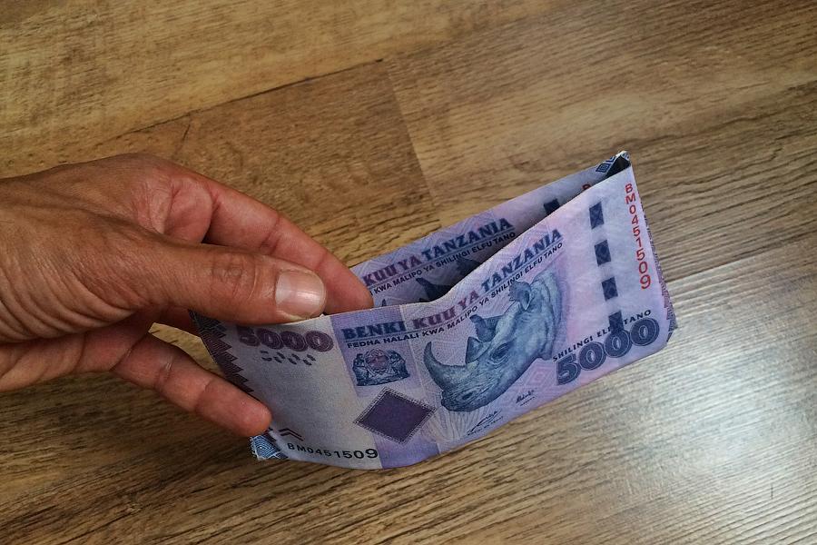 Подарки с Занзибара