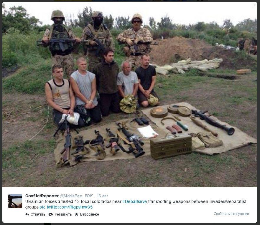 FireShot Screen Capture #238 - 'Mikael Skillt (MikaelSkillt) в Твиттере' - twitter_com_MikaelSkillt.jpg