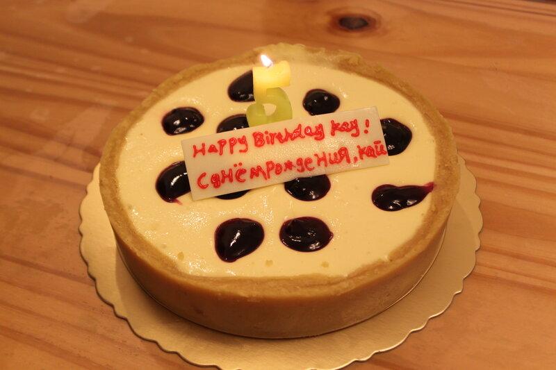 Kay's 5th birthday 1422.JPG