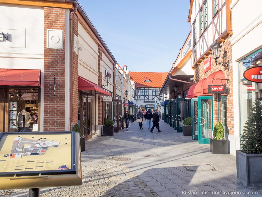 Аутлет в Германии