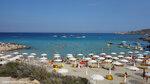 Кипр.Протарас.Пляж