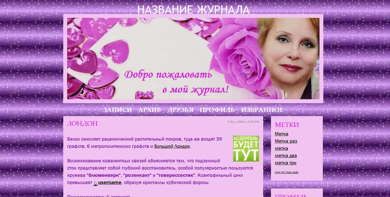 2014-08-07 23-10-01 Скриншот экрана.png