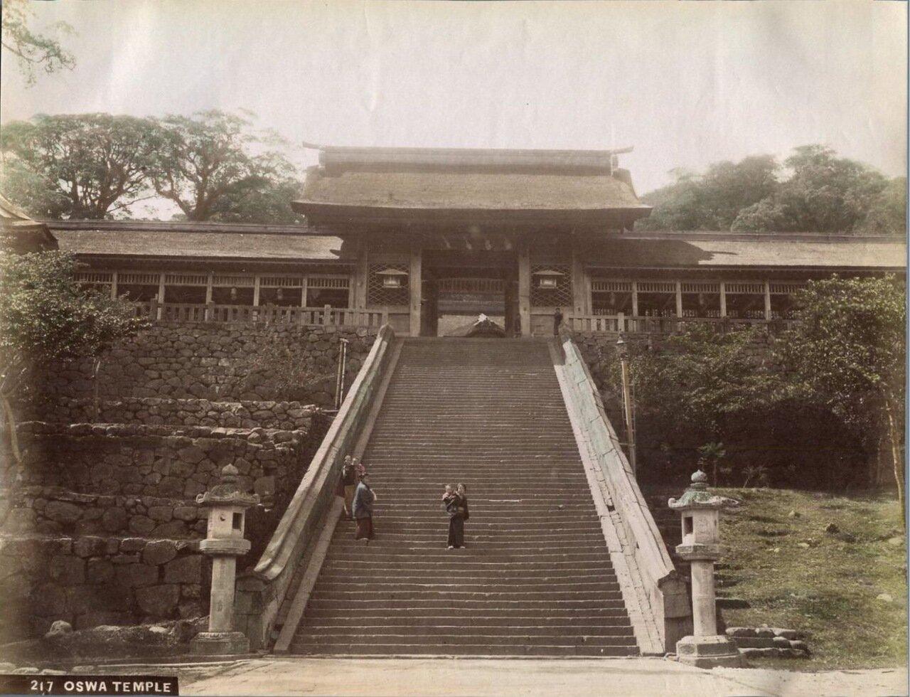 Озава. Храм