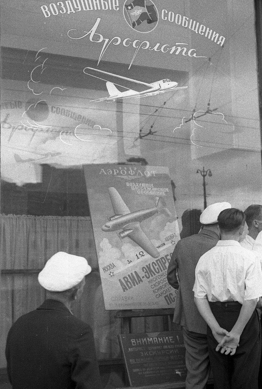 05. Метрополь. Реклама Аэрофлота в окне гостиницы