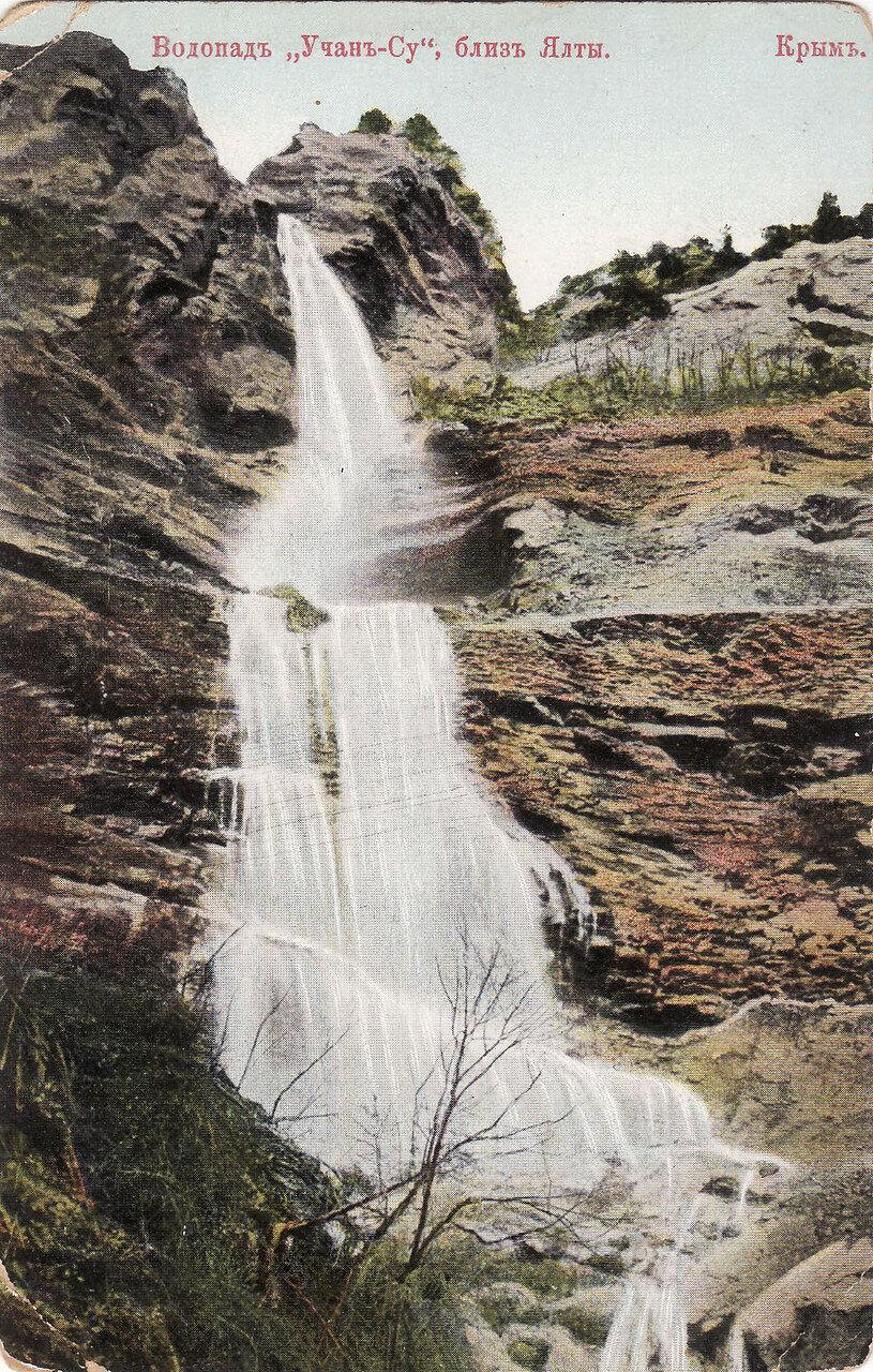 Окрестности Ялты. Водопад Учан-Су