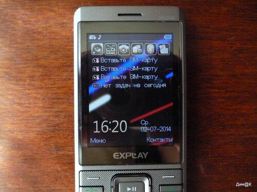 Explay MU240 (3 сим-карты)