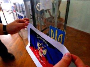 На Донбассе прошли выборы - у руля всё те же лица
