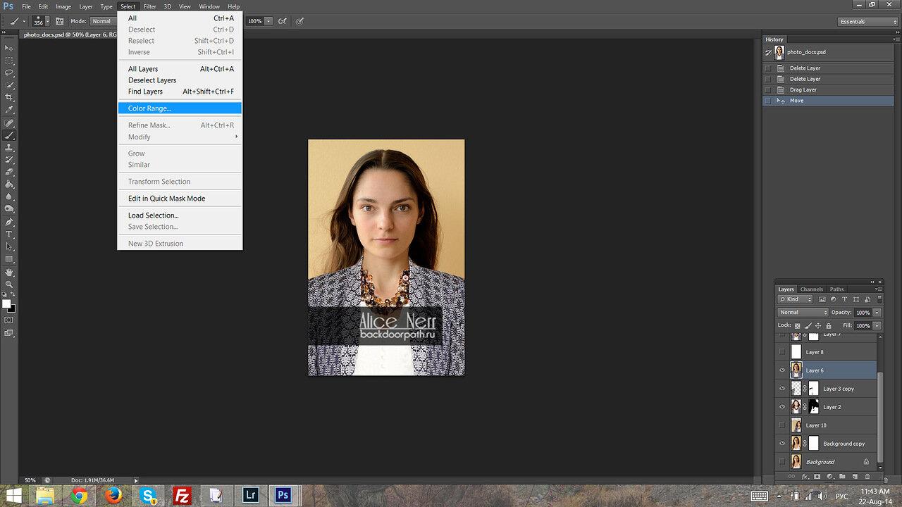 Как из черное фона сделать прозрачный фотошоп