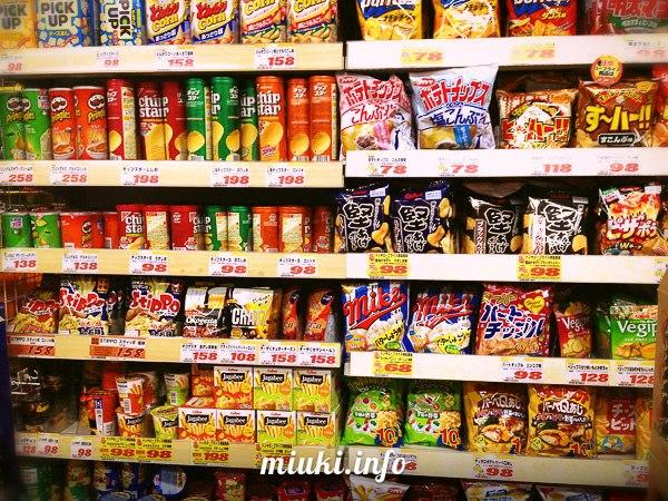 Особенности шопинга в Японии