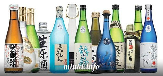Интересные факты о традиционном японском саке