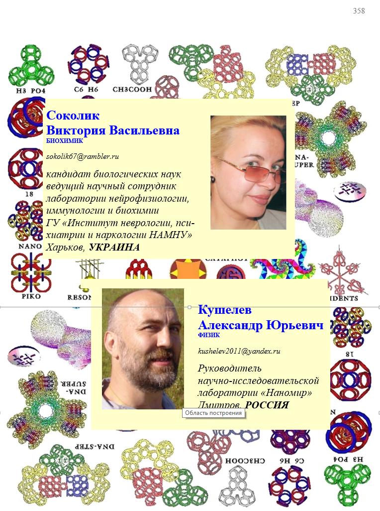 https://img-fotki.yandex.ru/get/6744/158289418.210/0_129786_b903f572_orig.png