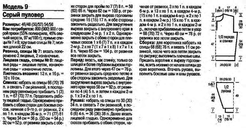 https://img-fotki.yandex.ru/get/6744/163895940.1de/0_1031ca_b82022d7_L.png