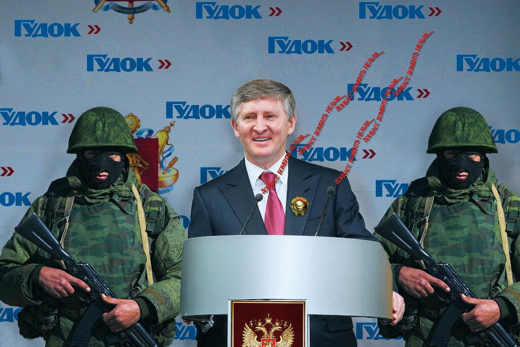 """Ахметов просит возобновить переговоры с террористами: """"Донбасс бомбить нельзя"""" - Цензор.НЕТ 9481"""
