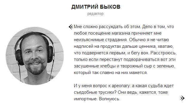 http://img-fotki.yandex.ru/get/6744/205480.15e/0_c5229_f90800f_orig