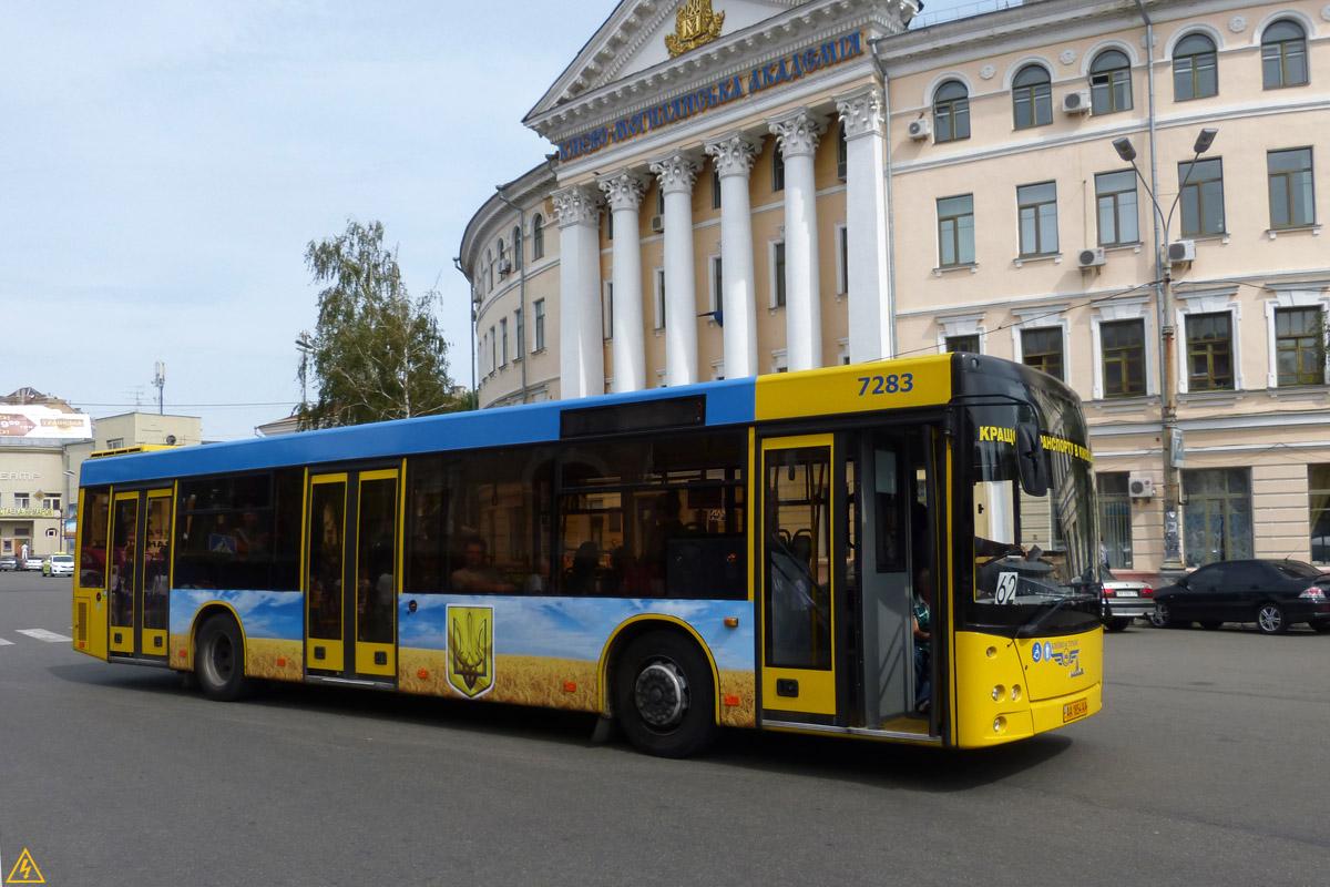 bus_7283_24-08-2014.jpg