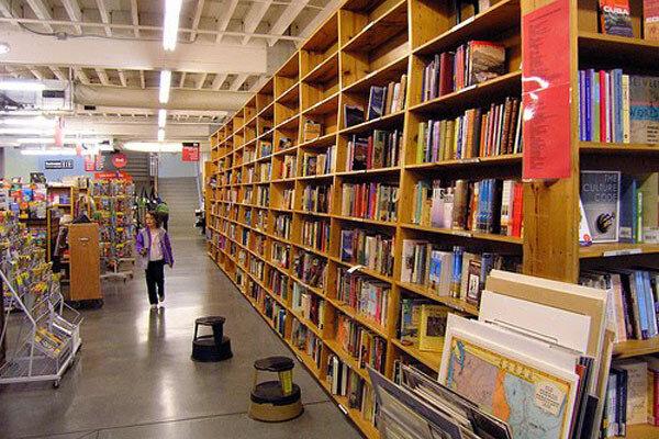 alyssa sm powells bookstore - 600×400