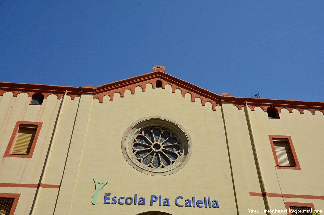 Калелья. Испания. Каталония.
