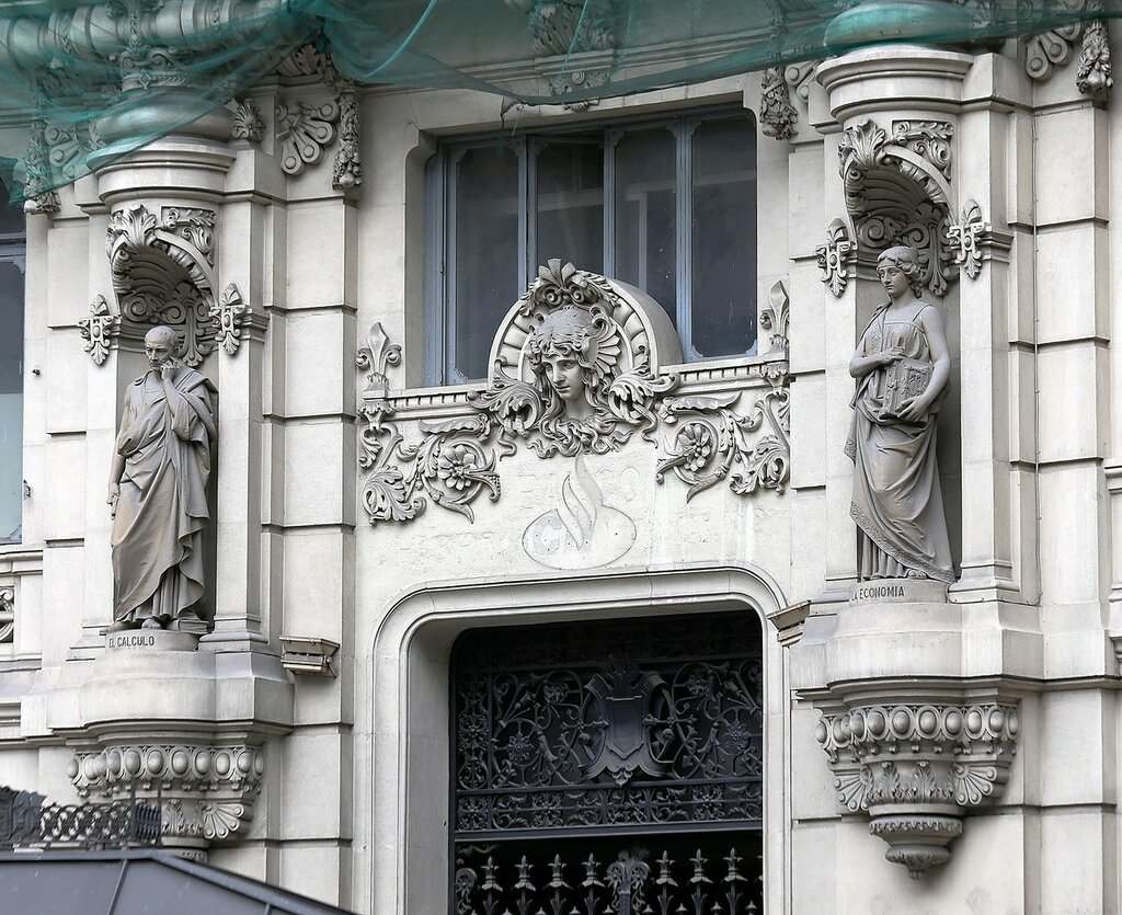 Мадрид. Площадь Каналехаса (Plaza de Canalejas)