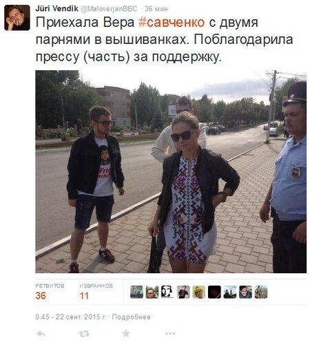 FireShot Screen Capture #3272 - 'Jüri Vendik (@MaloverjanBBC) I Твиттер' - twitter_com_MaloverjanBBC.jpg