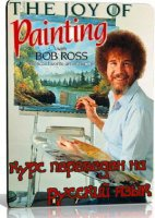 Книга Мастер-класс Боба Росса - The Joy of Painting (2010/AVI) rar\avi 1740,8Мб