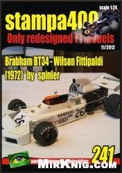 Журнал Brabham BT 34 - Wilson Fittipaldi - GP Brazil, 1971 (Stampa400, № 241)