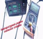 Книга Температурный режим паяльной станции