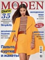 Журнал Diana Moden. Спецвыпуск №2 2013 jpg 47Мб