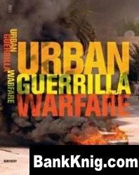 Журнал Anthony James Joes - Urban guerrilla warfare pdf, rar+3% 1,3Мб