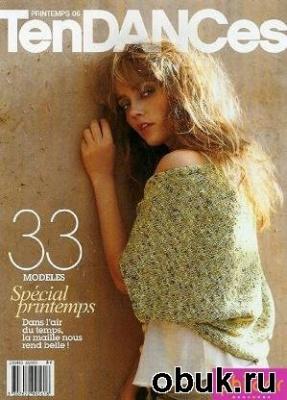 Журнал Phildar №443 TenDANces