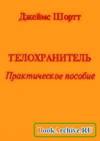 купить футболку мужскую недорого в украине
