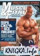 Muscle & Fitness № 5 2009