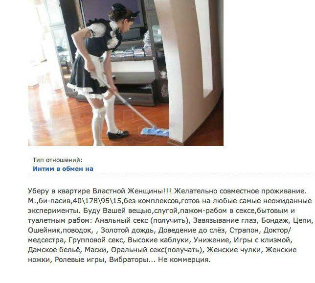 hochu-posmotret-russkiy-seks-v-ofise