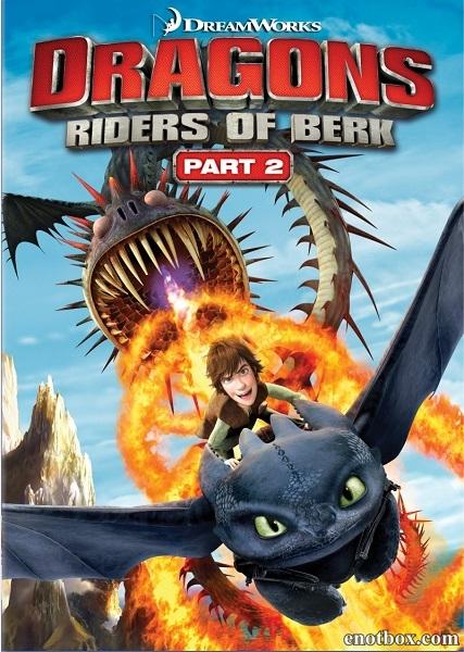 Драконы: Защитники Олуха (2 сезон: 1-20 серии из 20) / Dragons: Defenders of Berk / 2013 / ДБ (Невафильм), СТ / WEB-DLRip / WEB-DL (720p)