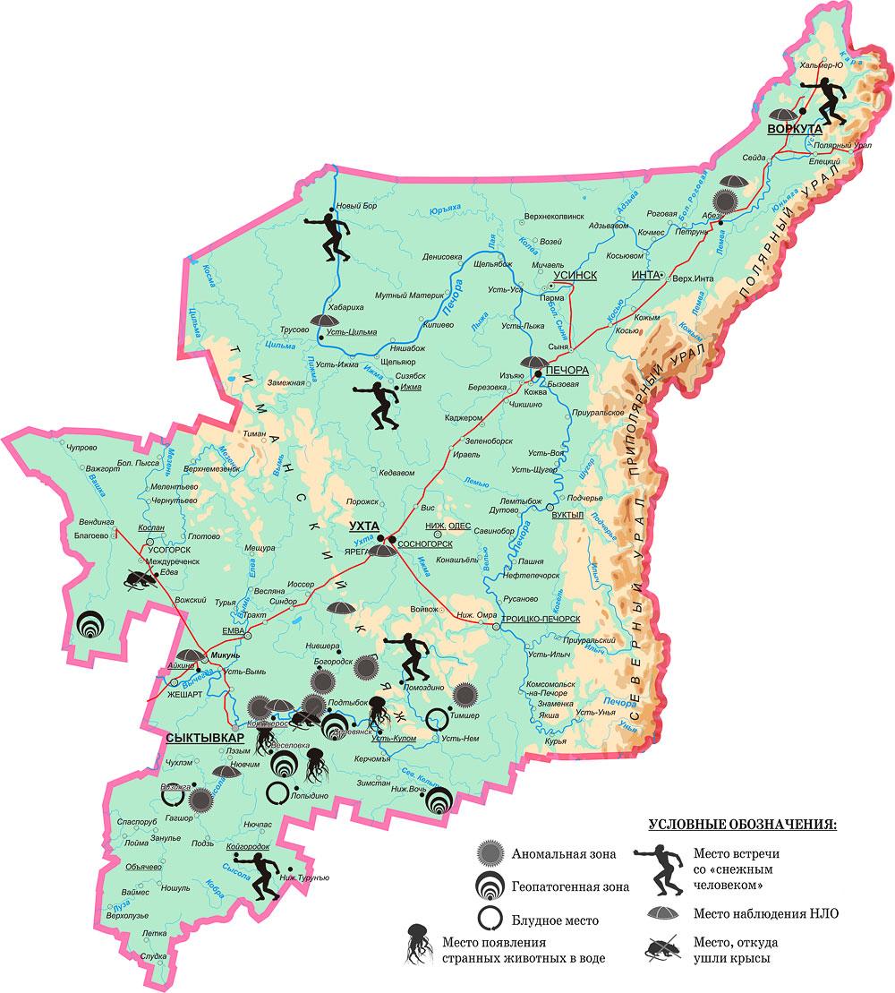 Аномальные зоны республики Коми