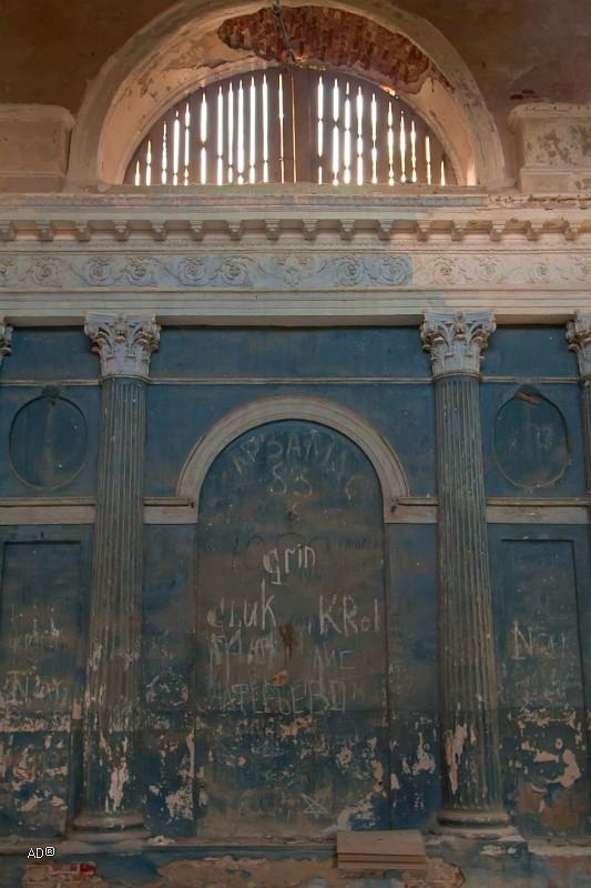 Ярополец - Церковь Казанской иконы Божией Матери (интерьеры)