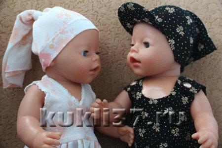 шапочки для куклы Baby Born