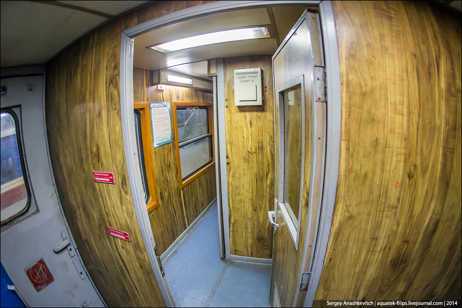 Вьетнамский поезд