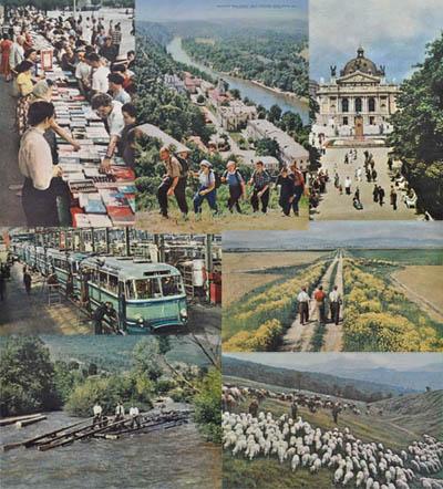 Украина (Огонёк, 1959 год) 7 шт. 400..jpg